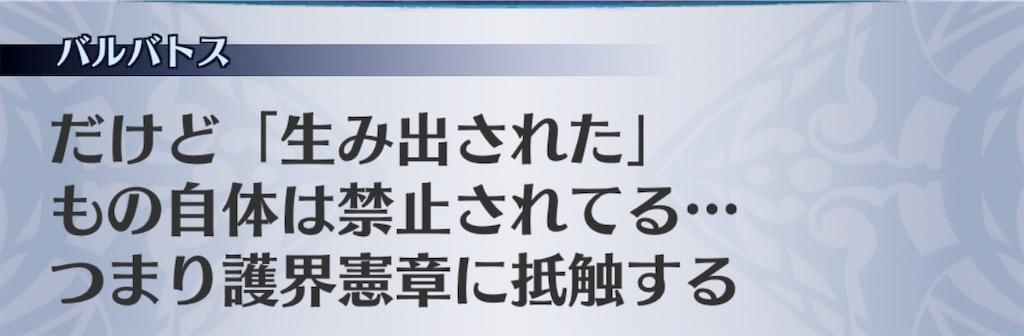 f:id:seisyuu:20200620194504j:plain