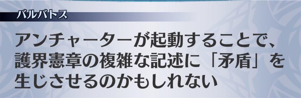 f:id:seisyuu:20200620194510j:plain