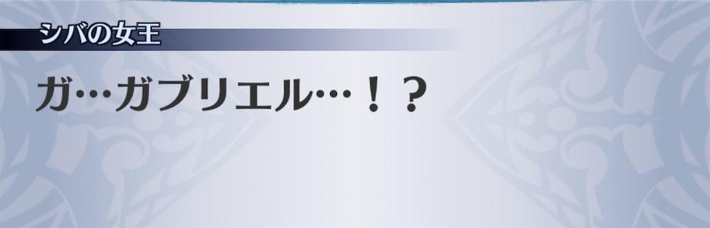 f:id:seisyuu:20200620194901j:plain