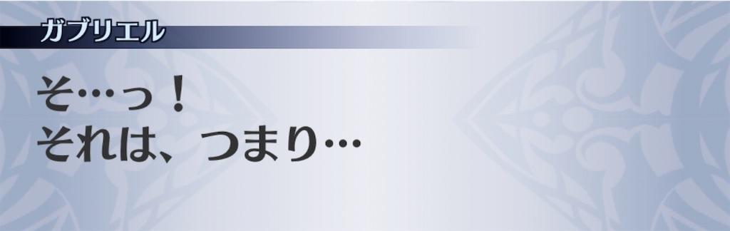 f:id:seisyuu:20200620194907j:plain