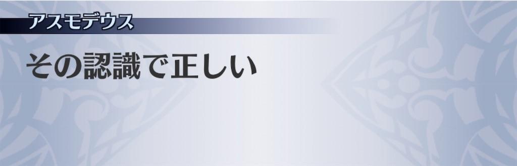 f:id:seisyuu:20200620195026j:plain