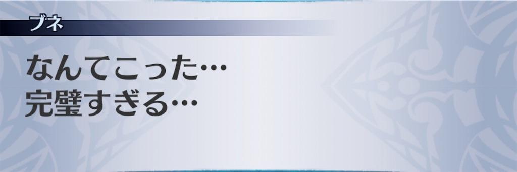 f:id:seisyuu:20200620195302j:plain