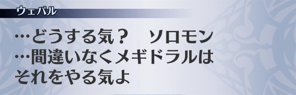 f:id:seisyuu:20200620195456j:plain