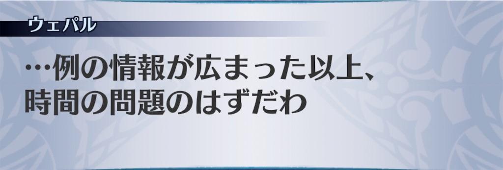 f:id:seisyuu:20200620195501j:plain