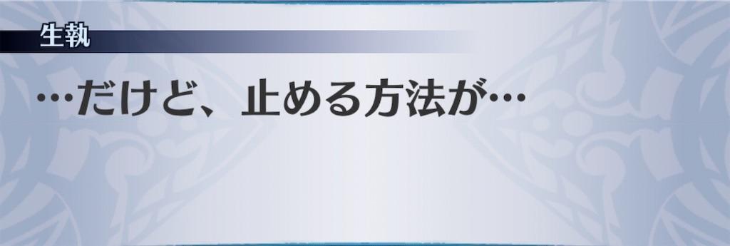 f:id:seisyuu:20200620195505j:plain