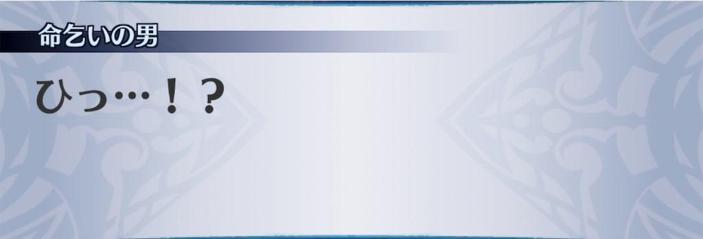 f:id:seisyuu:20200625191202j:plain