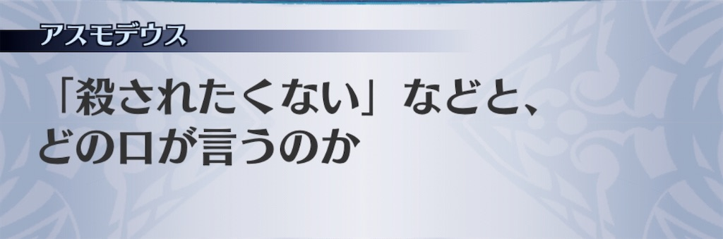 f:id:seisyuu:20200625191212j:plain