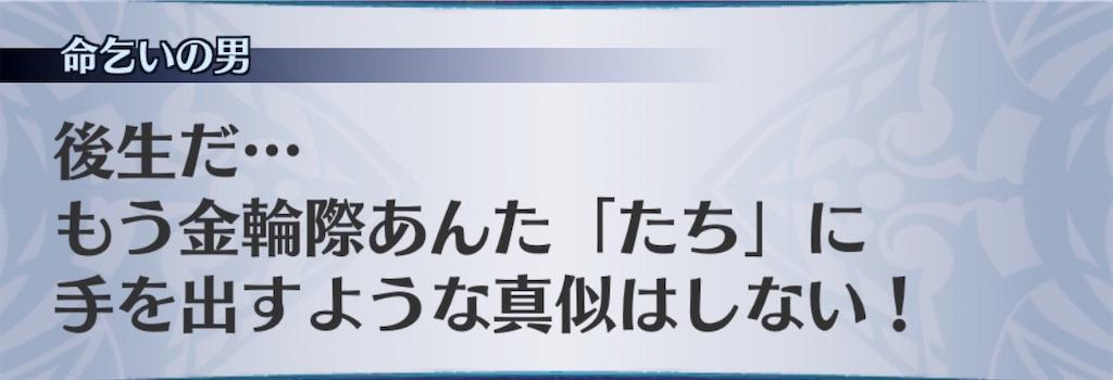 f:id:seisyuu:20200625191323j:plain