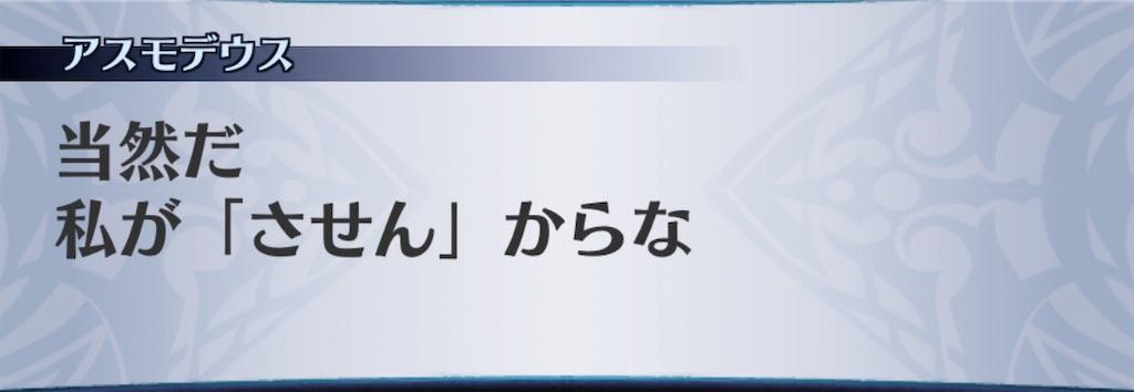 f:id:seisyuu:20200625191327j:plain
