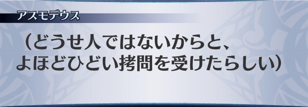 f:id:seisyuu:20200625191828j:plain