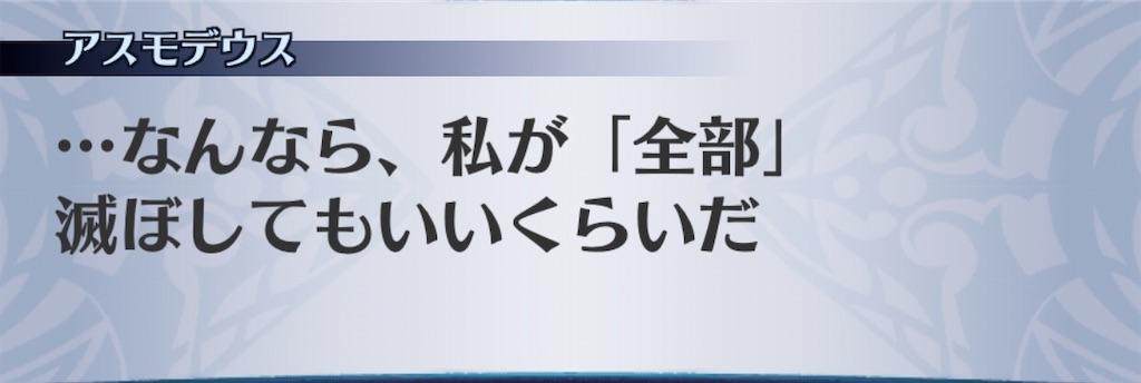 f:id:seisyuu:20200625220828j:plain