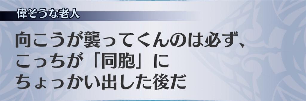 f:id:seisyuu:20200625221051j:plain