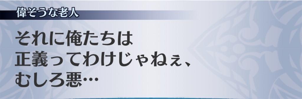 f:id:seisyuu:20200625221056j:plain