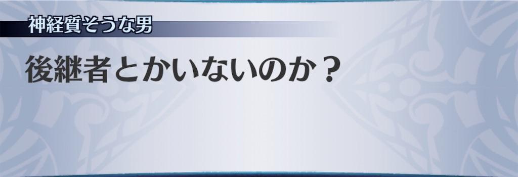 f:id:seisyuu:20200625221257j:plain