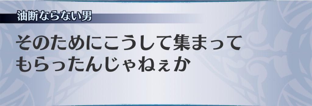 f:id:seisyuu:20200625222135j:plain