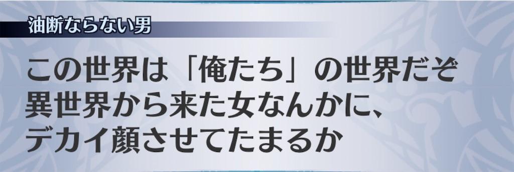 f:id:seisyuu:20200625222422j:plain