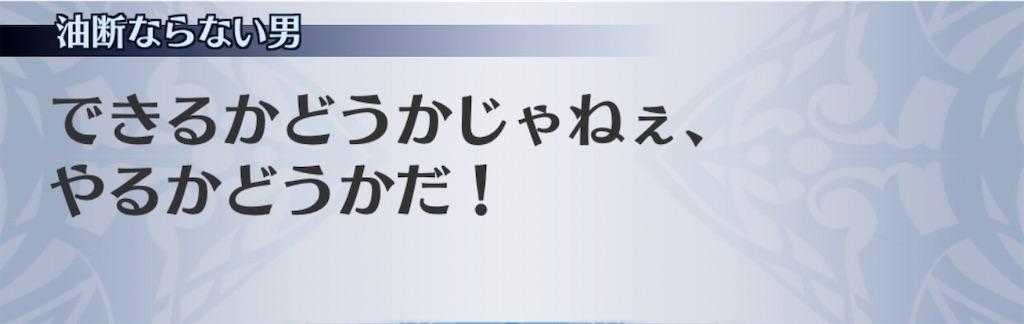 f:id:seisyuu:20200625222621j:plain