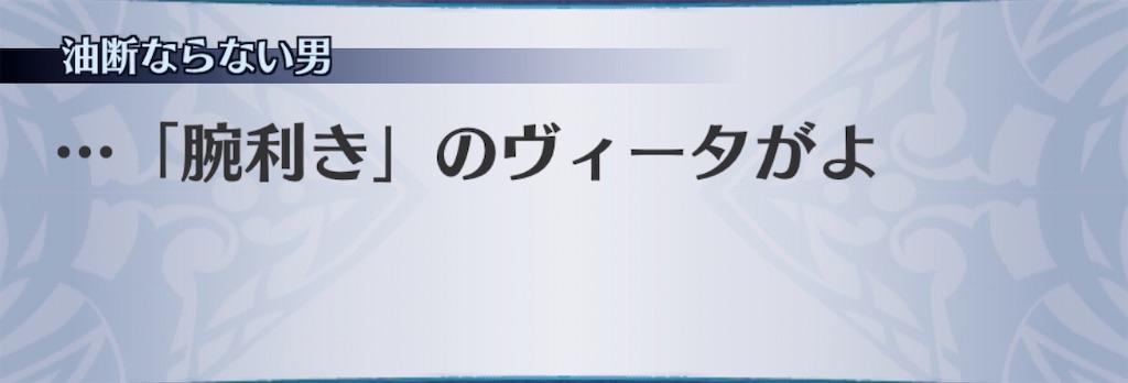 f:id:seisyuu:20200625222632j:plain