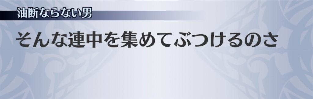 f:id:seisyuu:20200625222758j:plain
