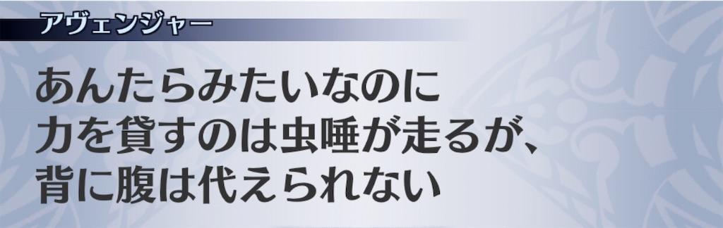f:id:seisyuu:20200626204822j:plain