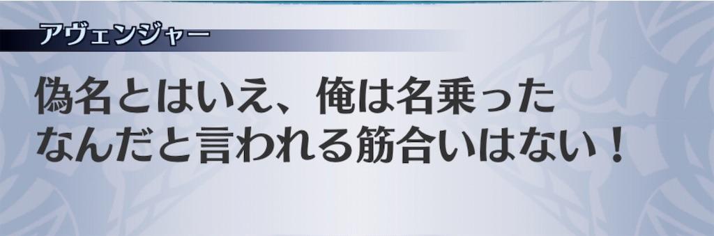 f:id:seisyuu:20200626205952j:plain