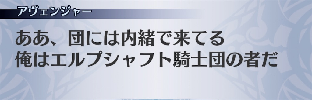 f:id:seisyuu:20200626210243j:plain