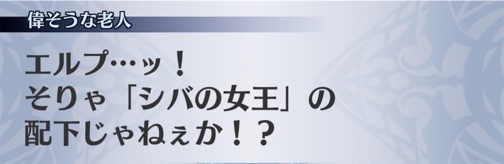 f:id:seisyuu:20200626210247j:plain