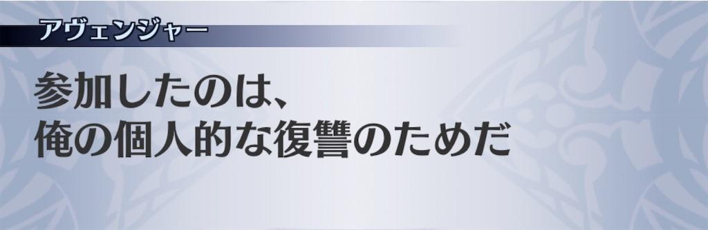f:id:seisyuu:20200626210541j:plain