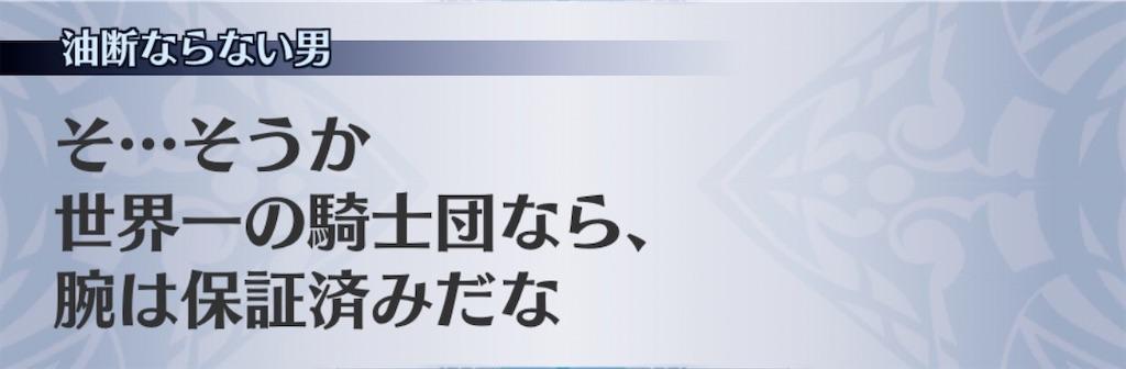 f:id:seisyuu:20200626210551j:plain