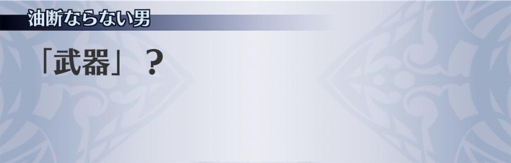 f:id:seisyuu:20200626211438j:plain