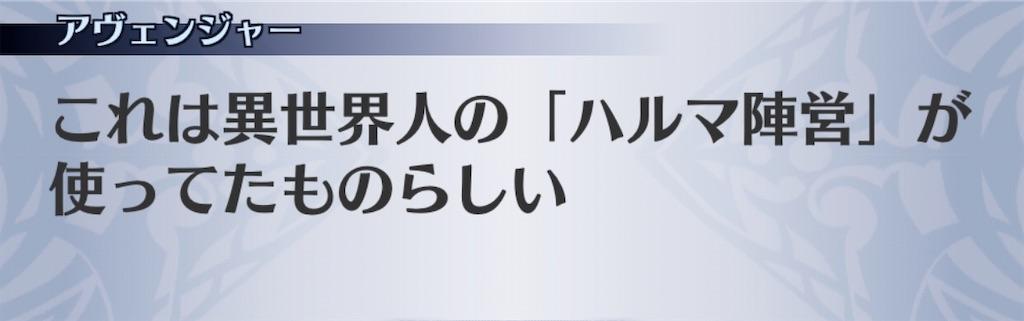 f:id:seisyuu:20200626211459j:plain