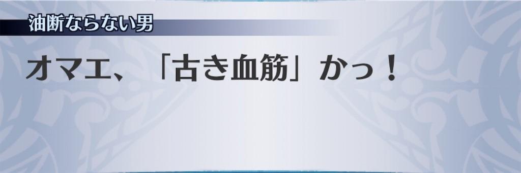 f:id:seisyuu:20200626211508j:plain