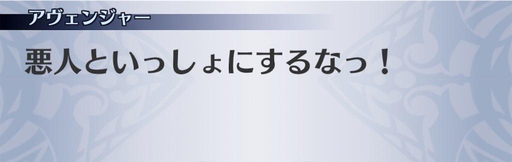 f:id:seisyuu:20200626211727j:plain