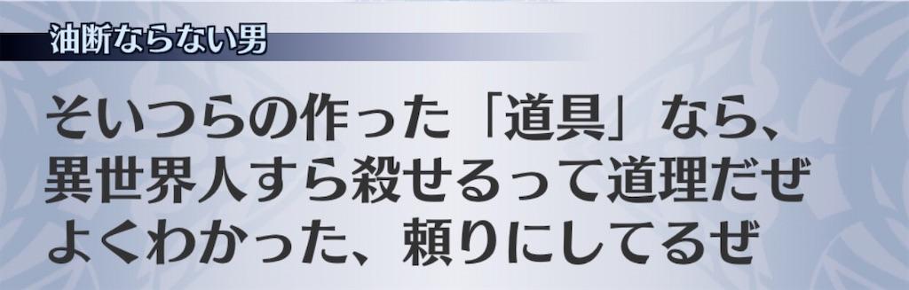 f:id:seisyuu:20200626211853j:plain
