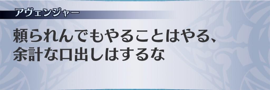 f:id:seisyuu:20200626211935j:plain