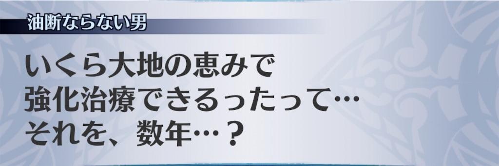 f:id:seisyuu:20200626212658j:plain