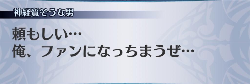 f:id:seisyuu:20200626213211j:plain