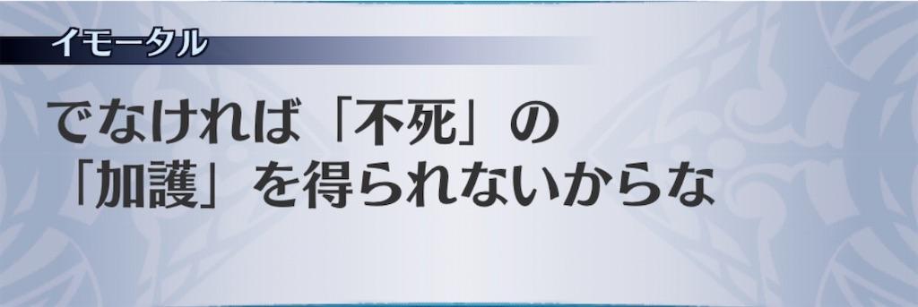 f:id:seisyuu:20200626213459j:plain
