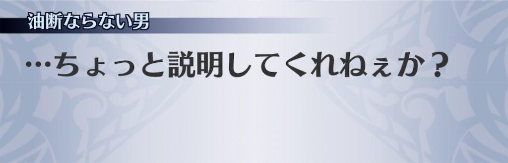 f:id:seisyuu:20200626213504j:plain