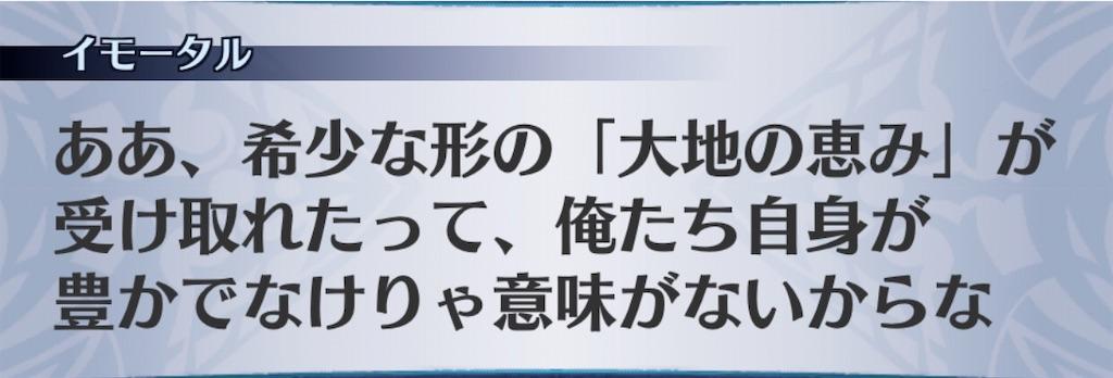 f:id:seisyuu:20200626213834j:plain