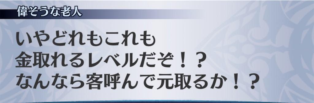 f:id:seisyuu:20200626213911j:plain