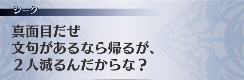 f:id:seisyuu:20200626214348j:plain