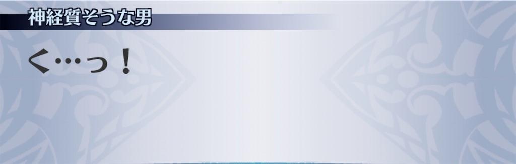 f:id:seisyuu:20200626214353j:plain