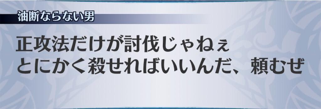 f:id:seisyuu:20200626214525j:plain