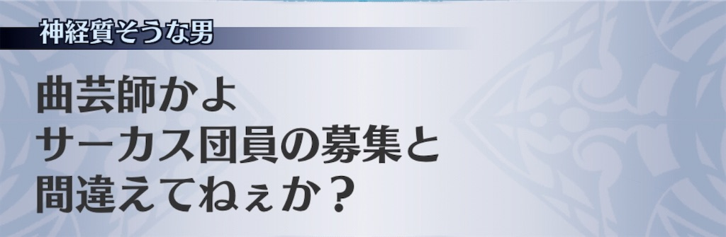 f:id:seisyuu:20200626214535j:plain