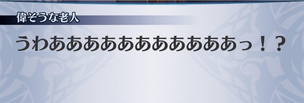f:id:seisyuu:20200626214716j:plain