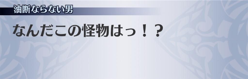 f:id:seisyuu:20200626214720j:plain