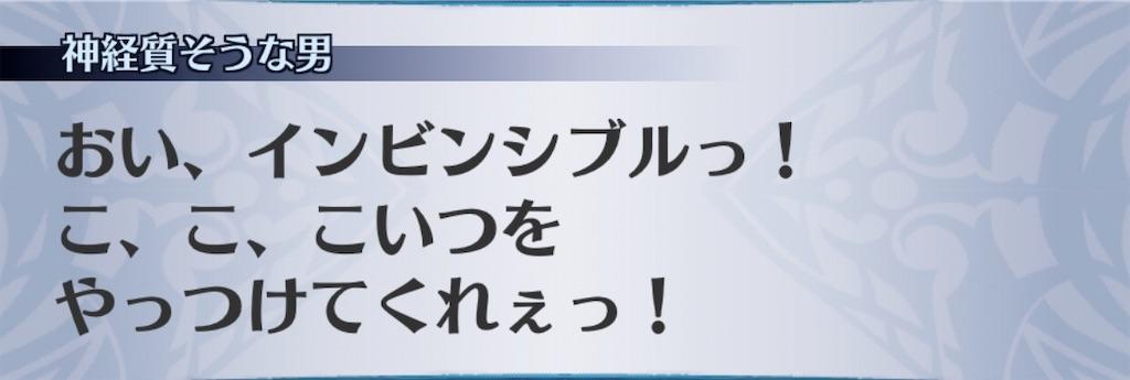 f:id:seisyuu:20200626214724j:plain