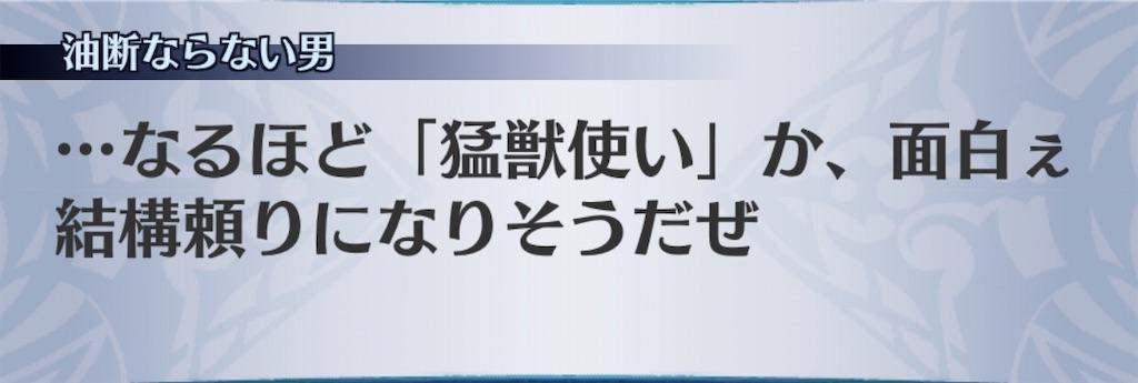 f:id:seisyuu:20200626214823j:plain