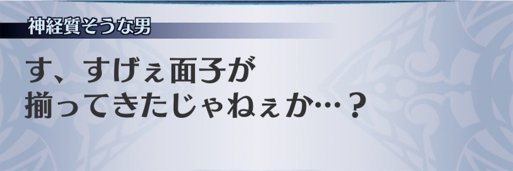 f:id:seisyuu:20200626214921j:plain